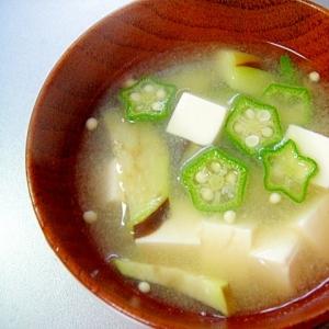 茄子と豆腐おくらの味噌汁