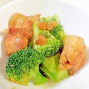 鶏とブロッコリーの炒め物 タンドリーチキン味