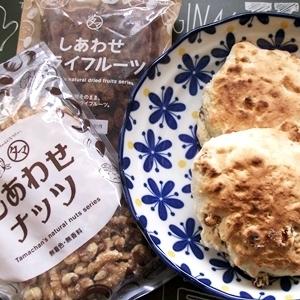 くるみとレーズンのパン ベーキングパウダー使用