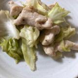 鶏胸肉とキャベツの塩レモン風味炒め