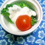 ブロッコリー、トマトサラダに塩ドレヨーグルト