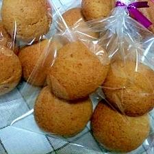 ベジタリアンのマンゴークッキー