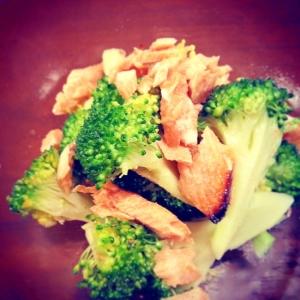 和?洋?ブロッコリーと鮭のサラダ