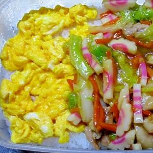 なると白菜のあんかけ卵丼弁当