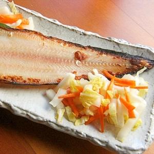 生野菜添えでヘルシー❤赤舌ひらめの味噌漬け焼き♪