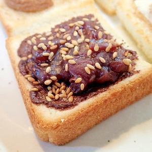チョコクリームとゆであずきと金胡麻のミニトースト
