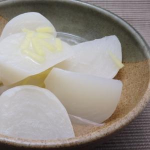 かぶと生姜のさっぱり煮物の作り方