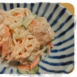 ツナときゅうりとにんじんの春雨サラダ