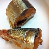 圧力鍋で骨まで食べる☆美味しい秋刀魚煮付け