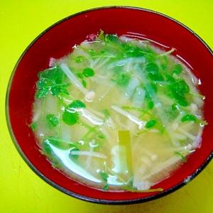 大根とえのき豆苗の味噌汁