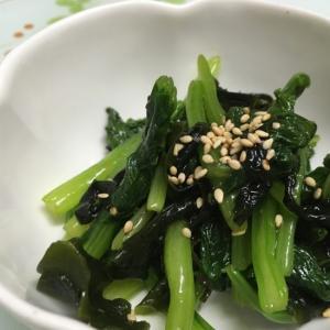 小松菜とわかめのナムル