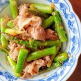 ★豚小間肉とアスパラの生姜ポン酢炒め★