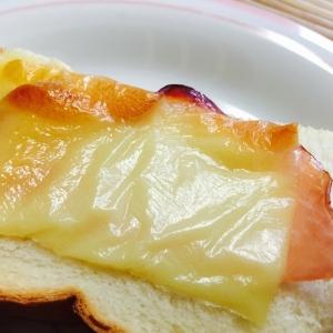 とろ〜り!ハムチーズトースト
