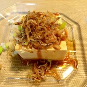 中華の一品に☆じゃこ豆腐