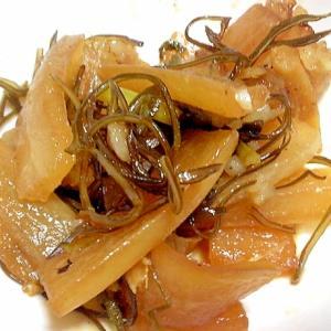 大根と切り昆布の炒め煮