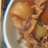 ほっこり(˶ᵔᵕᵔ˶)イカと大根煮