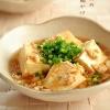 豆腐とひき肉のしょうが餡かけ