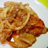 中華風豚の生姜焼き