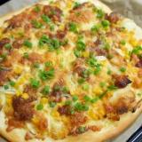ほっぺが落ちちゃう♪香ばし照り焼きチキンピザ