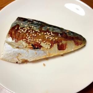 塩鯖の酒蒸し