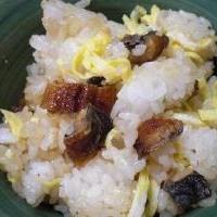 うなぎで食欲増進! 「鰻と卵の混ぜご飯」  ♪♪
