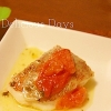 お好みの白身魚で♪「白身魚のレンジ蒸し」献立