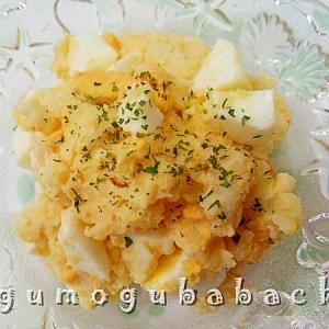 卵とポテトのヨーグルトサラダ