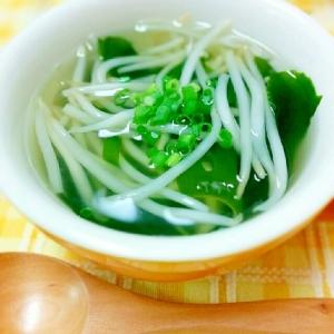 シャキシャキ★もやしとワカメの中華スープ