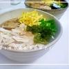 どれがお好み?地域別「鶏飯」レシピ