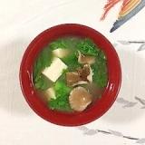 塩とうふ、わさび菜、舞茸のお味噌汁