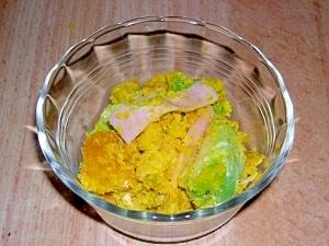 レンジでアボガドとかぼちゃのサラダ