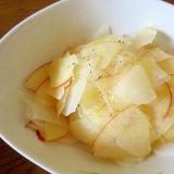 大根とリンゴのサラダ