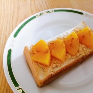黄桃ときな粉の蜂蜜シナモントースト