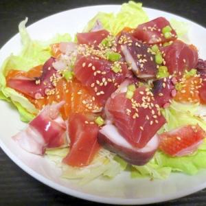 海鮮たっぷり中華サラダ