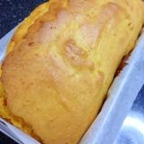 ホットケーキミックスで簡単かぼちゃパウンドケーキ
