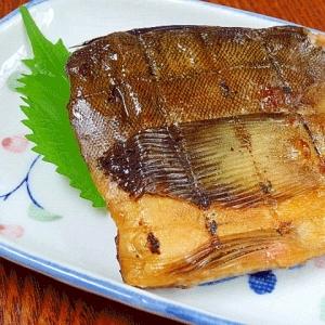 北海道特産☆ 「ホッケの梅肉付け焼き」