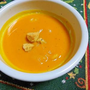 サラッと飲める~南瓜のスープ