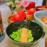 春の味覚♡アスパラ菜の酢味噌和え