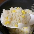 味付け超簡単!!!ほっこり旨うまトウモロコシご飯♡
