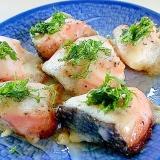 ほんのりチーズの塩鮭チーズ焼き
