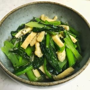 小松菜とおじゃこの炒め煮