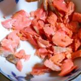 粗ほぐし焼き鮭
