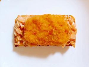 薩摩芋コロッケケチャップキャベツトースト