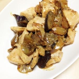 胸肉と茄子のマヨポン酢炒め