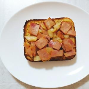 ハムと玉葱の焼肉タレトースト