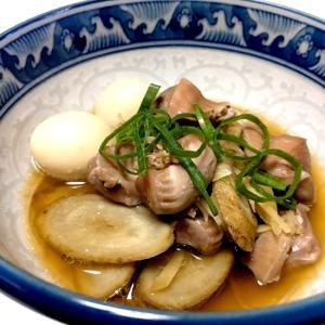 砂肝とゴボウの生姜煮