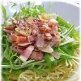水菜とカリカリベーコンのサラダパスタ