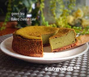 ベイクド抹茶チーズケーキ