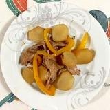 ラム肉、ヤーコン、パプリカの炒め物