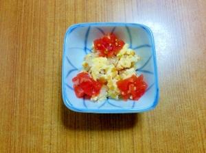 【離乳食】ふわふわ卵のトマトサラダ